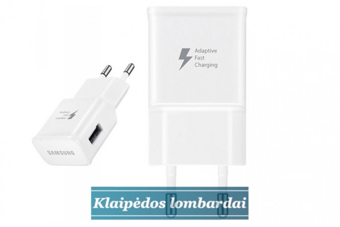 Samsung fast charger pakrovejas