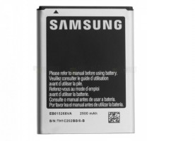 SAMSUNG GALAXY N7000 NOTE, 2500mAh