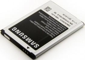 Samsung Gravity akumuliatorius