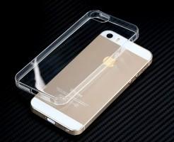 Silikoniniai dėklai Apple iPhone Telefonams
